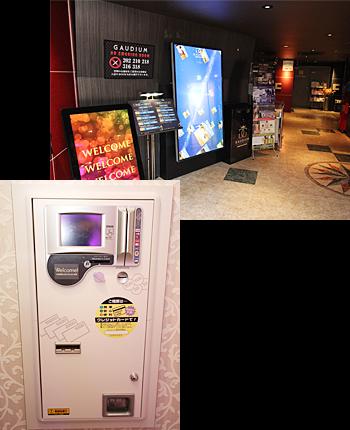 客室選択用液晶タッチパネル・自動精算機